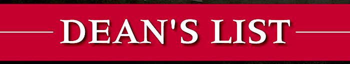 DeansList Banner